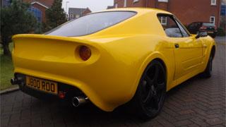 MEVX5-Coupe-Yellow